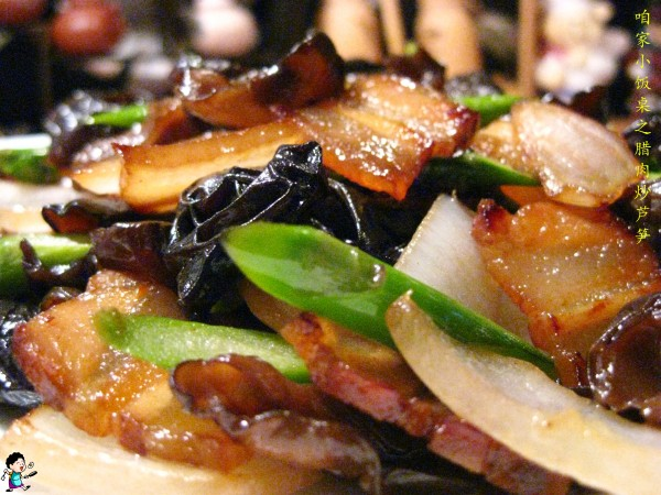 腊肉炒芦笋
