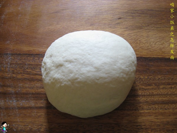 Make a Yeast Dough